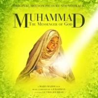 A R Rahman The Sermon