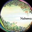 Nabowa キッチンへようこそ feat. ACO