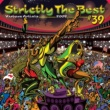 Elephant Man Strictly The Best Vol. 39