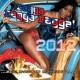 Karen Layne May You All Rise (Ragga Ragga 2012 Intro)