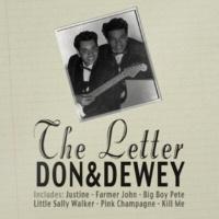 Don & Dewey Kill Me