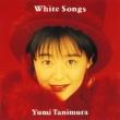 谷村 有美 White Songs