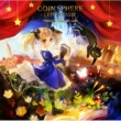 崎元仁 & ベイシスケイプ ODIN SPHERE's Theme -Shanachie New Arrange ver.-