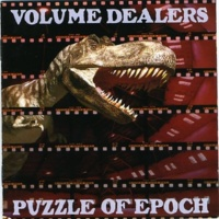 VOLUME DEALERS PUZZLE OF EPOCH