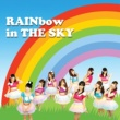 KNU RAINbow in THE SKY (TYPE-A)