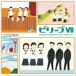 野本 立人 指揮/アンサンブル・ヴォカル・アルカイク=東京/吉田 慶子(ピアノ) ふるさと