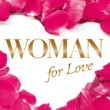 Various Artists Woman For Love