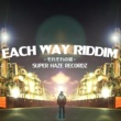 Various Artists EACH WAY RIDDIM -それぞれの道-