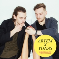 Artem x Yonas/Mirva Pyöritä Pulloo (feat.Mirva)