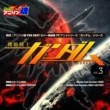 Various Artists 熱烈!アニソン魂 THE BEST カバー楽曲集 TVアニメシリーズ「ガンダムシリーズ」 vol.3