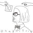大橋トリオ 10