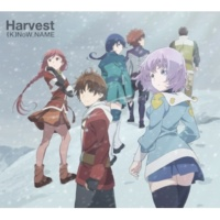 (K)NoW_NAME Harvest(Instrumental)
