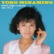 南野 陽子 NANNO Singles Collection 1985~1991 +1