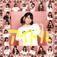 mi*on feat.ミオヤマザキ アイドル