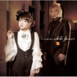 fripSide white forces