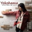 ビューティフル・ロマン With AnnA Yokohamaで・・・