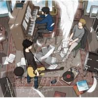 DECO*27 愛言葉 -instrumental-(カバー)