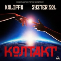 Kaliffa/Syster Sol Kontakt (feat.Syster Sol)