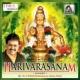 Ramu Harivarasanam