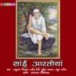 Anup Jalota Om Jai Jagdish Hare