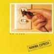 NANIWA EXPRESS NO FUSE