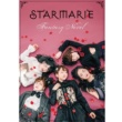 STARMARIE Fantasy Novel