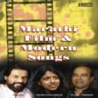 """Suresh Wadkar Ujloon Aalong Aabhath (From """"Irsha"""")"""