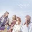 LoVendoЯ 宝物/イツワリ