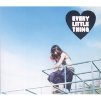 Every Little Thing ファンダメンタル・ラブ (Instrumental)