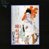 東映傑作シリーズ M-13(花札)