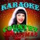 Ameritz Karaoke Entertainment Karaoke - Country Christmas