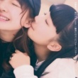 大森靖子 愛してる.com / 劇的JOY!ビフォーアフター