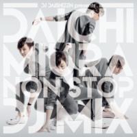 三浦大知 No Limit featuring宇多丸(fromRHYMESTER)(DJ大自然 Presents 三浦大知 NON STOP DJ MIX)