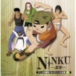 VARIOUS ARTISTS 決定盤「NINKU-忍空-」アニメ主題歌&キャラソン大全集(+BGM集)