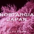 井上 鑑 Nostargia Japan・・・美しい日本の音楽 Healing Japan