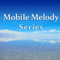 Mobile Melody Series DEPARTURES (globe : オリジナル歌手)