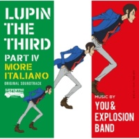 You & Explosion Band ZENIGATA MARCH 2015 ~IL DAMERINO