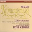 Rundfunkchor Leipzig/Staatskapelle Dresden/Peter Schreier Mozart: Ave verum corpus, K.618