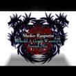 祥虎-Rasputin Sound mix of Shoko-Rasputin