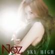 Noz SKY HIGH