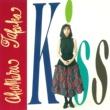 岡村 孝子 Kiss~a cote de la mer~