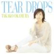 岡村 孝子 TEAR DROPS