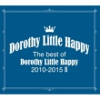 Dorothy Little Happy The best of Dorothy Little Happy 2010-2015 II