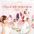 Chu-Z Direct to U