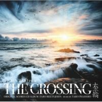 岩代太郎 THE CROSSING / Original Scores CD Album