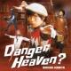 神谷浩史 Danger Heaven?
