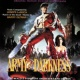 Joseph LoDuca Army Of Darkness [Original Motion Picture Soundtrack]