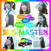 BUS MASTER Rule the World feat. KUDO$