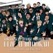東京スカパラダイスオーケストラ The Last~Live~