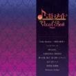 love solfege(feat.真理絵) まどろみの蕾(PlayStation(R)Vita用ソフト「レンドフルール」OPテーマ)